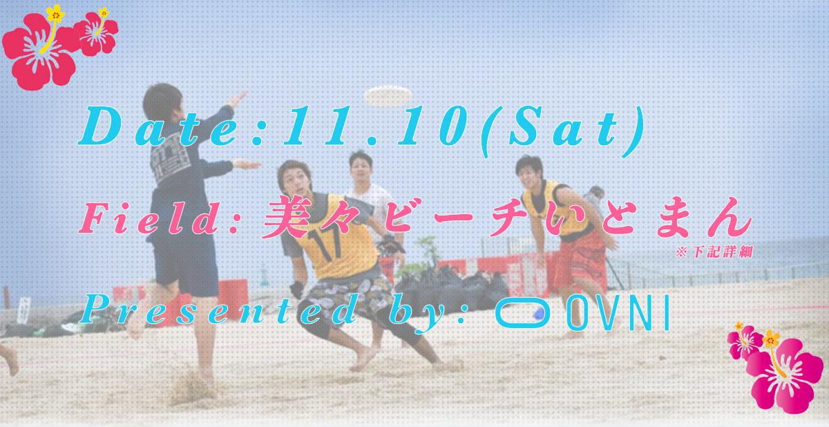 沖縄のコピー