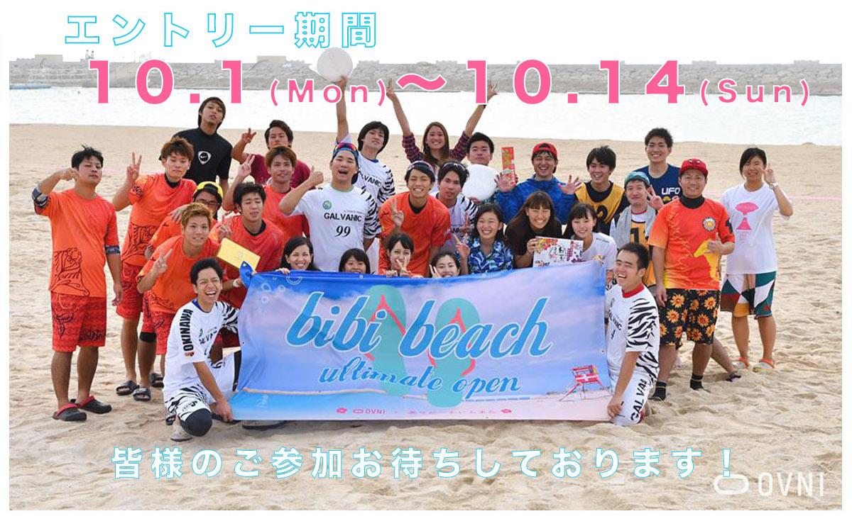 沖縄のコピー4